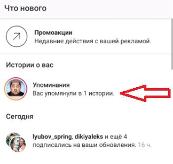 Челленджи в instagram: как запустить и раскрутить | smmplanner | яндекс дзен