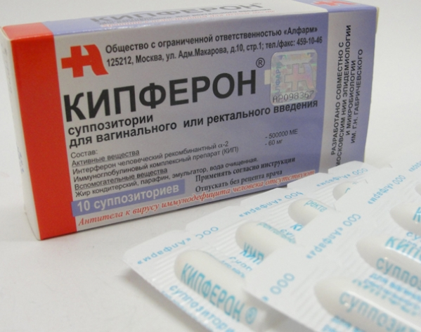 Кип - инструкция по применению: что это такое иммуноглобулиновый комплексный препарат, аналоги, отличие от кипферона