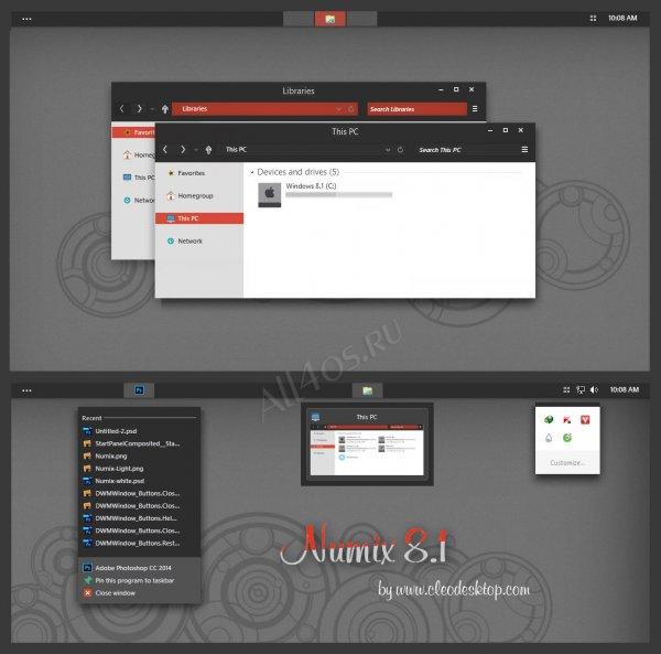 Как создать и установить тему оформления системы windows 8.1