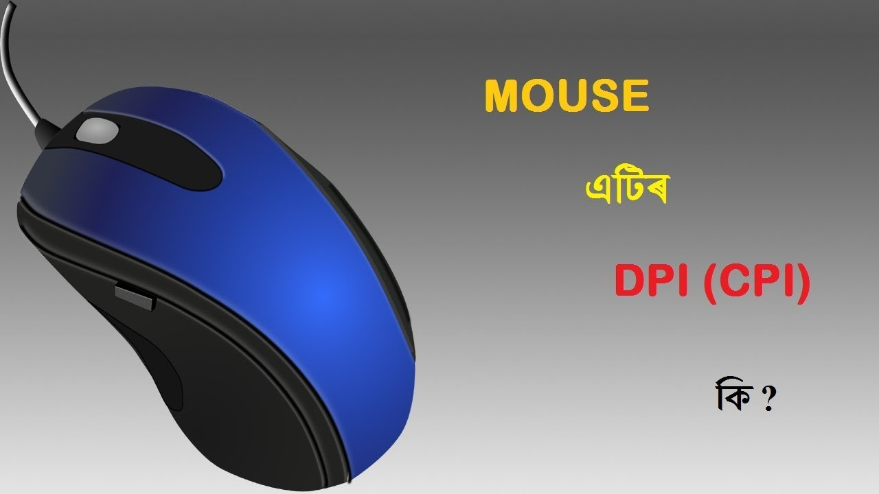 Cpi — что это такое на мышке и зачем нужна эта кнопка