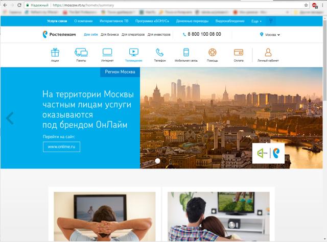 Скачать  самообновляемые плейлисты m3u iptv бесплатно. лучшие и рабочие плейлисты 2020 года | iptv.be-gi.ru