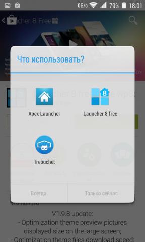 Подлинная история tlauncher — популярного лаунчера minecraft · minecraftmain.ru