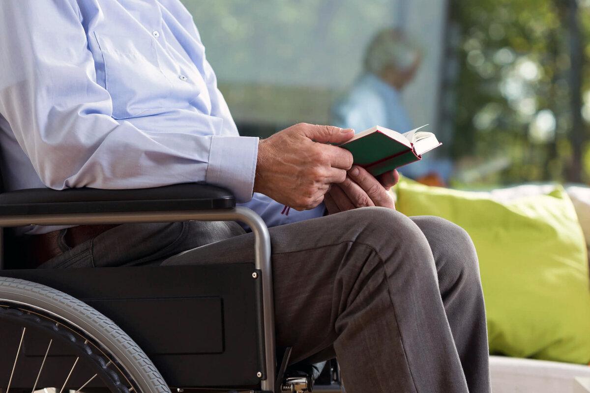 Инвалидность — большая медицинская энциклопедия