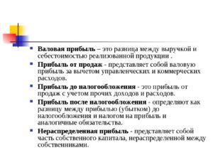 Что такое маржинальный доход: формула расчета — finfex.ru