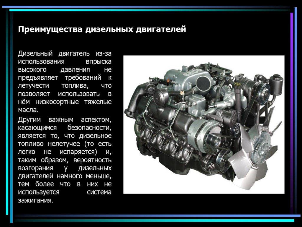 Особенности двигателя mpi в автомобилях volkswagen