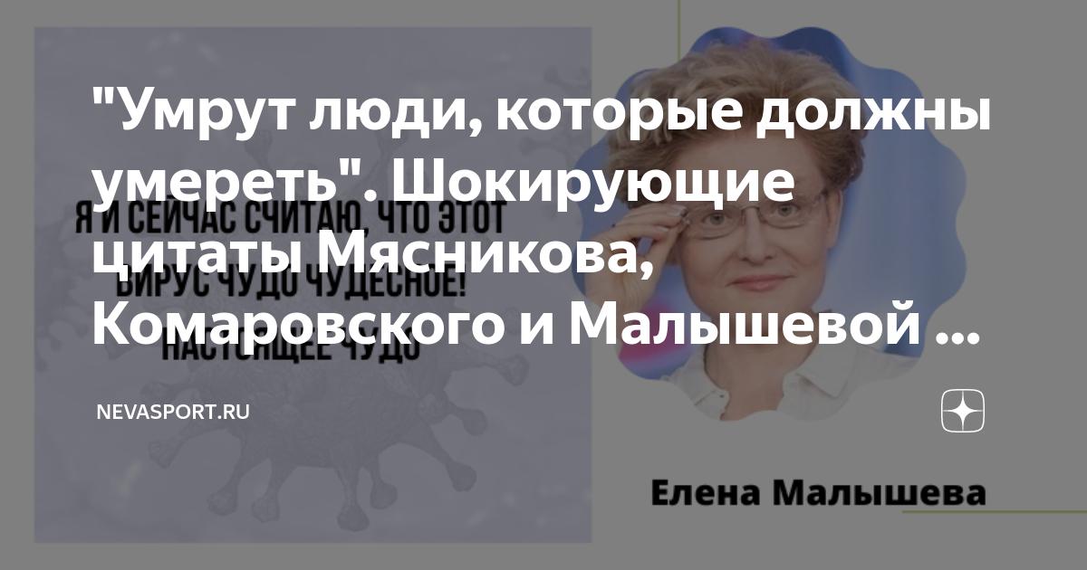 Комаровский евгений олегович: биография и причины популярности педиатра