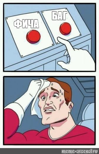 Что дальше? или как правильно выбрать фичи для разработки