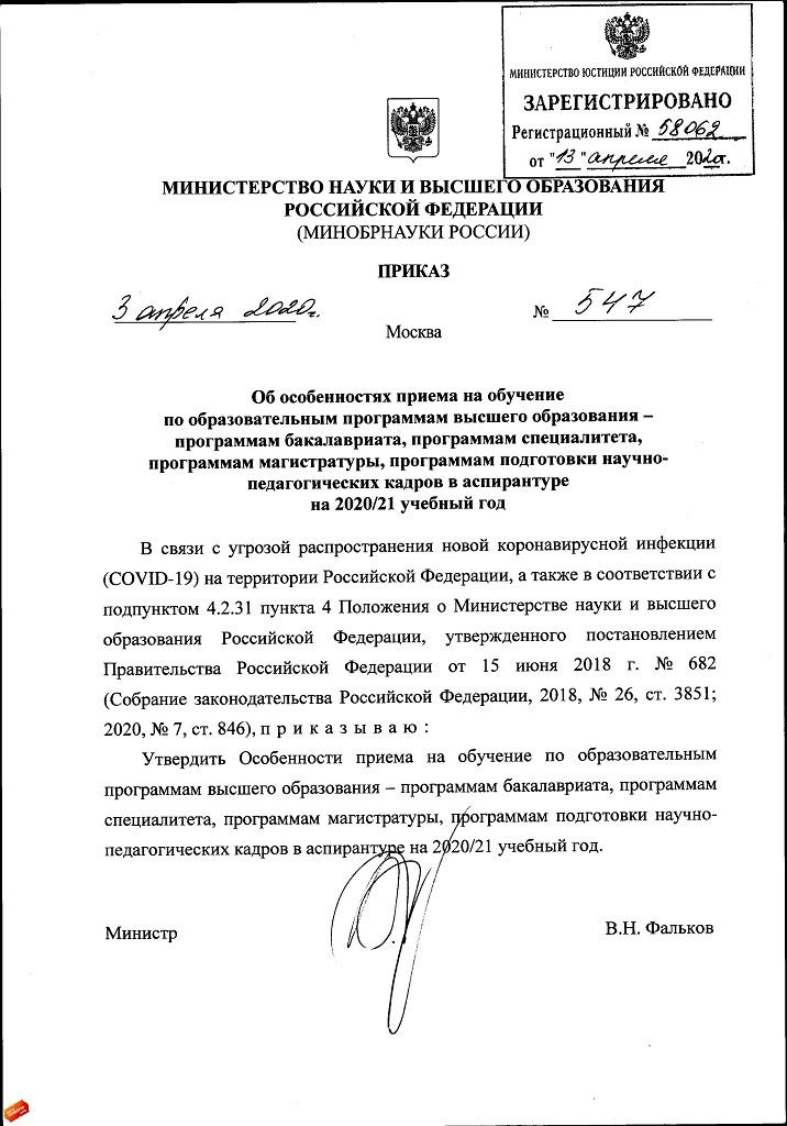 Список вузов по специальности 31.05.01 лечебное дело: специалитет