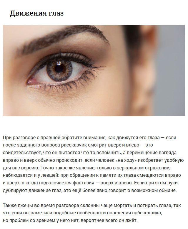 Устройство зрачков глаз и их болезни