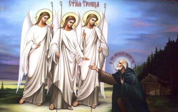 День святой троицы | троица. дата праздника, тропарь троицы...