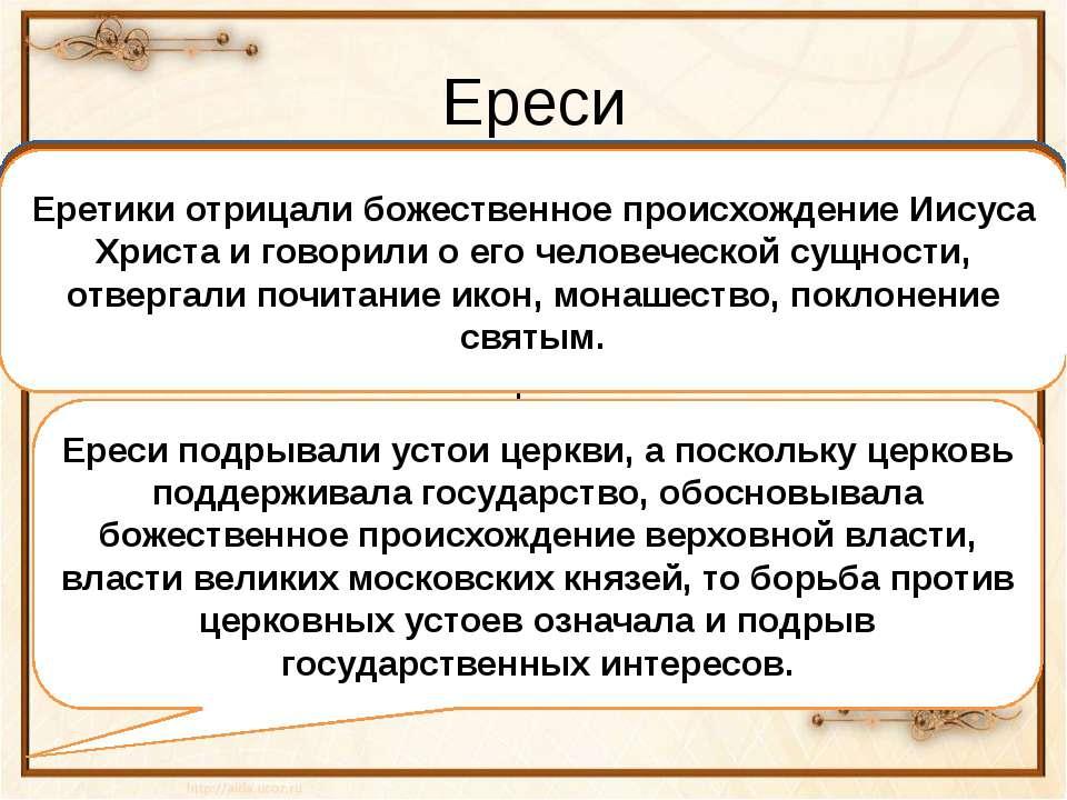 Догма (фильм) — википедия. что такое догма (фильм)