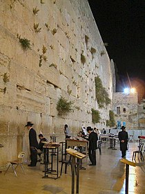 Стена плача в иерусалиме: что это, сбываются ли желания, где находится