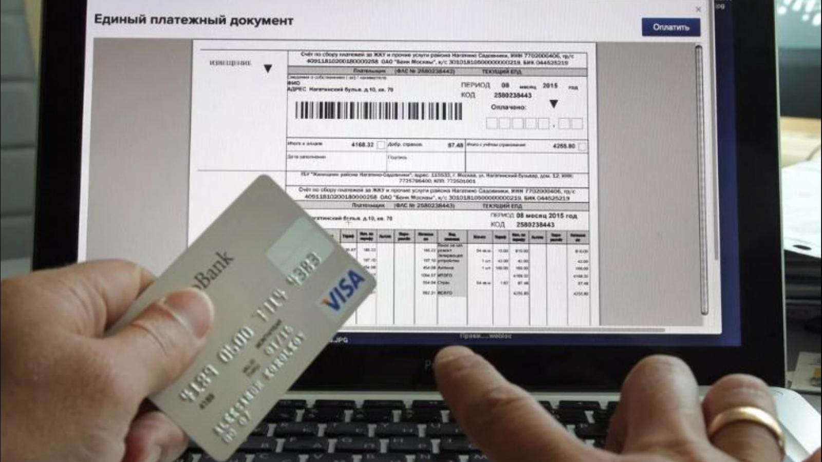 Коммунальные услуги: понятие, порядок предоставления, оплата