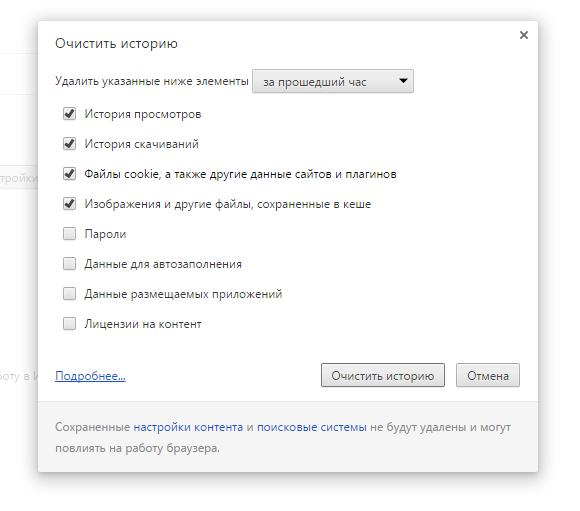 Удалить appdata рекламу из браузера (инструкция) | спайваре ру