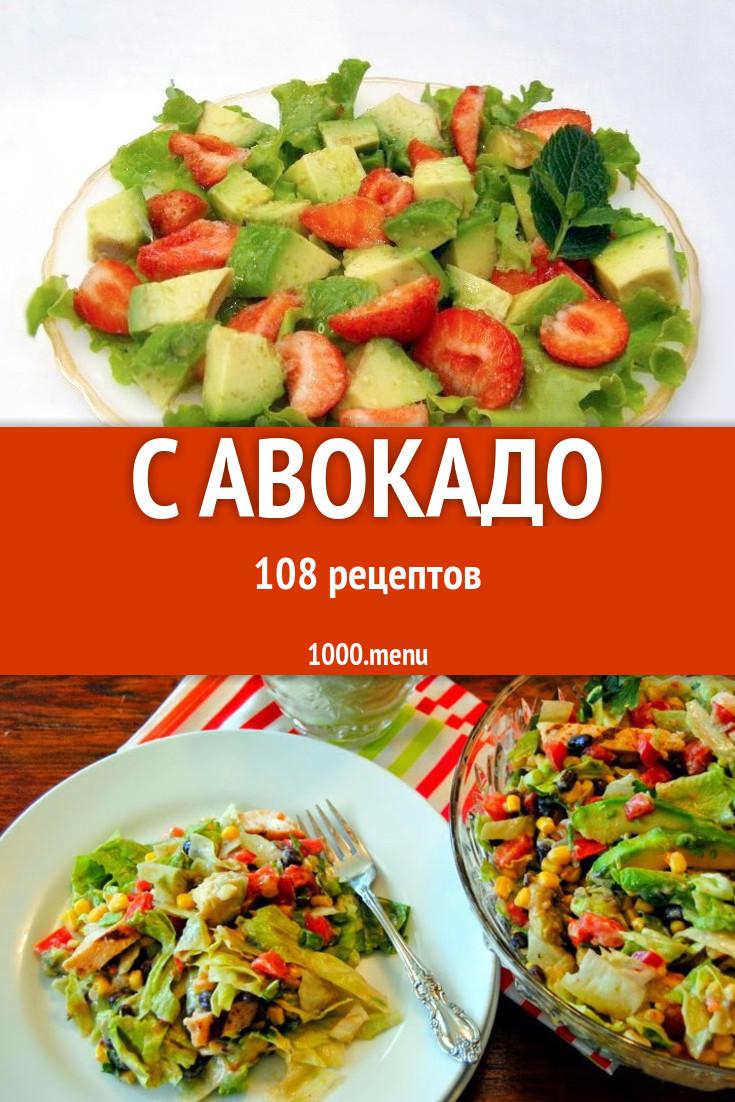 Соте из овощей - 14 пошаговых фото в рецепте