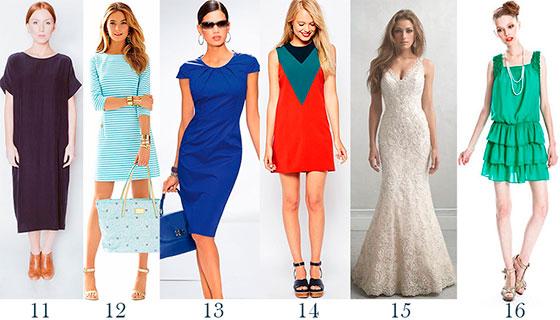 Что такое платье под платье - как называется и выглядит