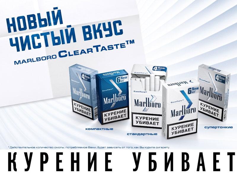 Пачка сигарет мальборо: стоимость, сколько сигарет и виды
