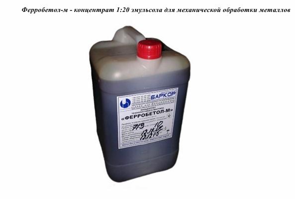 Сож для металлообработки, состав, преимущества использования
