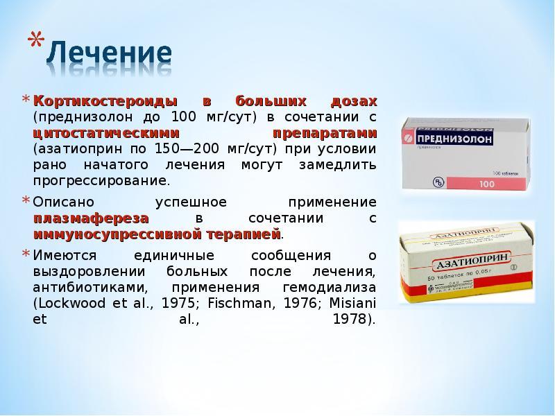 Что такое кортикостероиды - классификация, формы выпуска, показания и методы применения, отзывы и цены