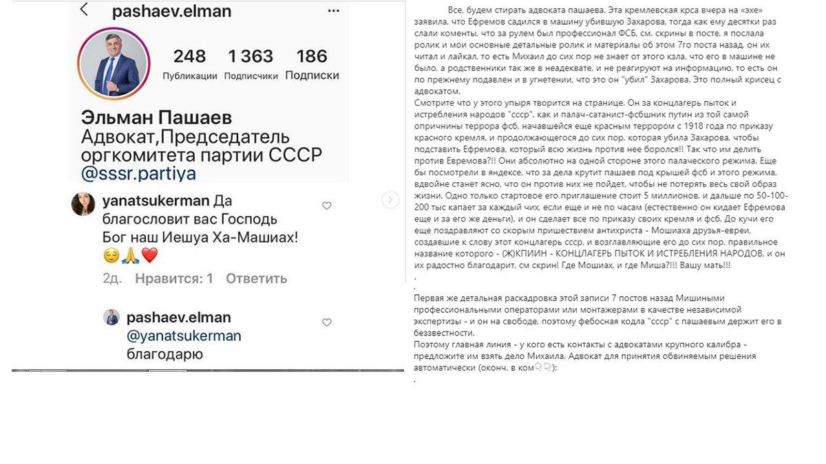 Алексей навальный — хабаровск. секретные терема того, кто посадил фургала