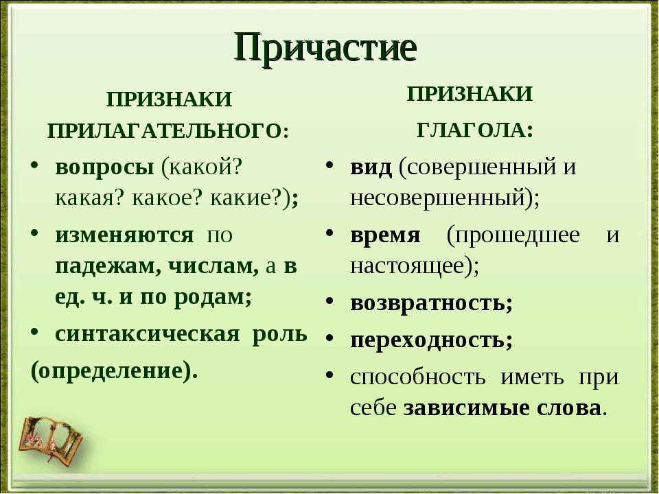 Причастие детей - смысл, условия, особенности | православиум