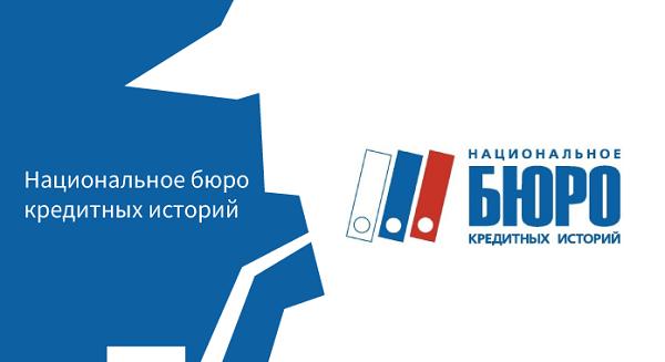 Отзывы о восточном банке: «кредитная помощь» | банки.ру