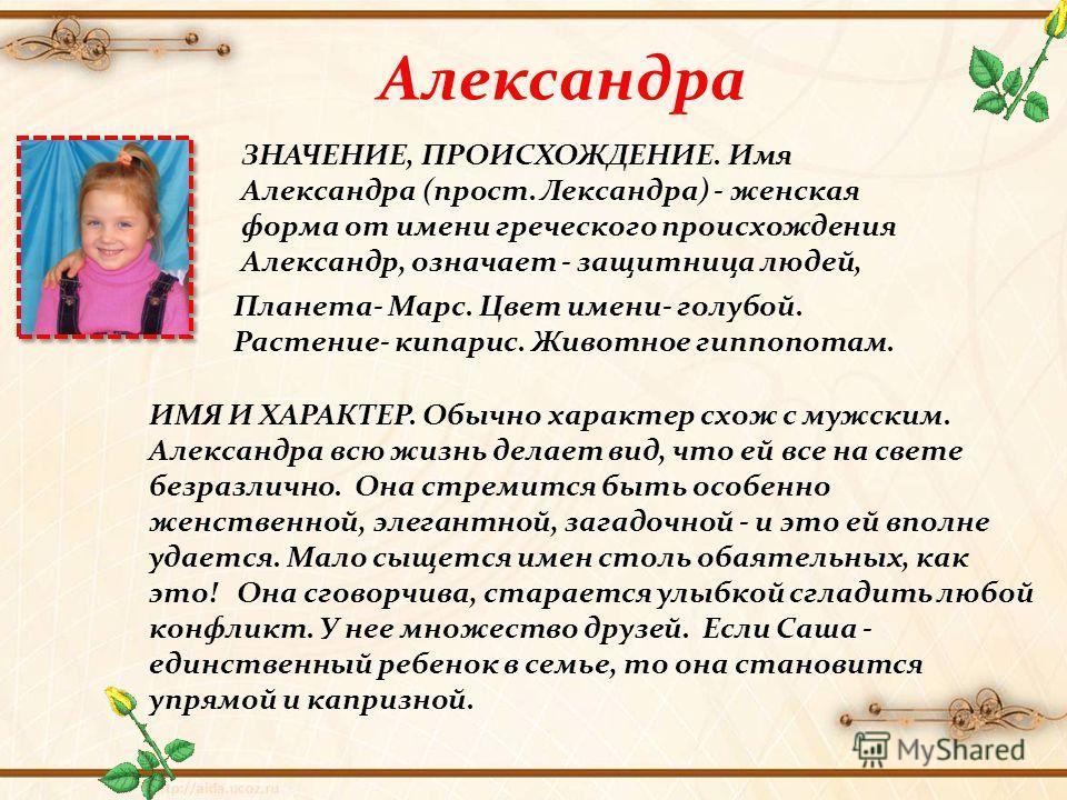 """""""что такое саше в лекарствах"""" - медицинская энциклопедия"""