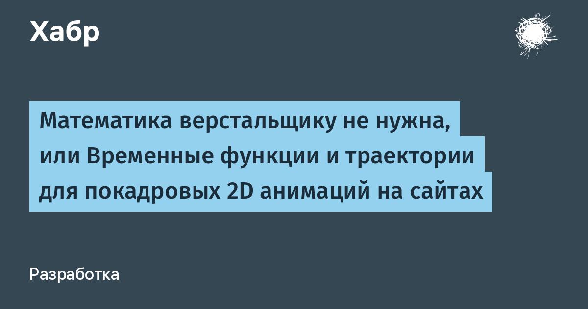 """Конспект """"механическое движение. траектория"""" - учительpro"""