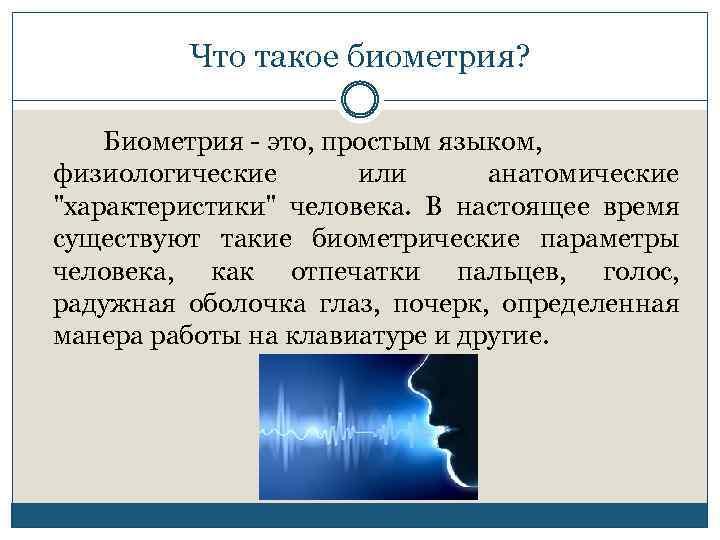 Как сбербанк собирает биометрию с клиентов без их ведома | bankiros.ru