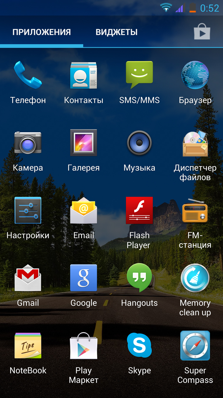 Как установить виджет на андроид и настроить - инструкция тарифкин.ру как установить виджет на андроид и настроить - инструкция
