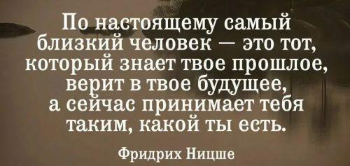 Как исторические вымыслы и провокации переместились в интернет — российская газета