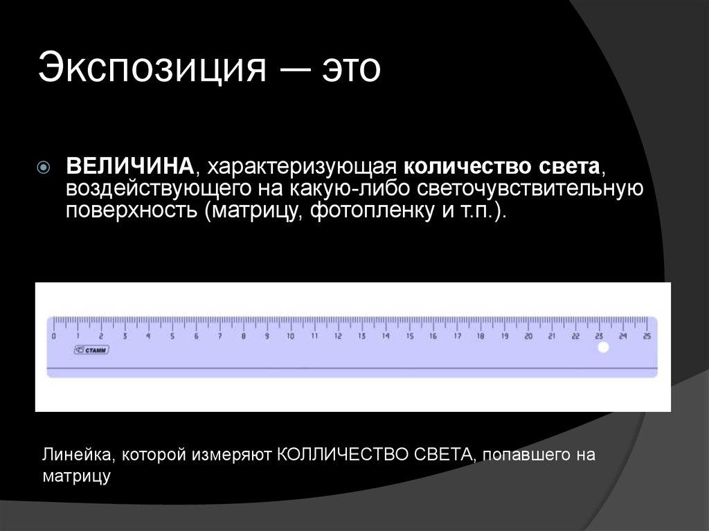 Экспозиция (музыка) - exposition (music)