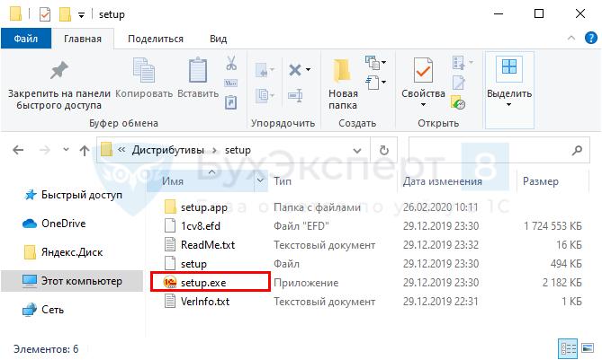 Создание сайта — setup.ru — бесплатный конструктор сайтов, создать сайт бесплатно