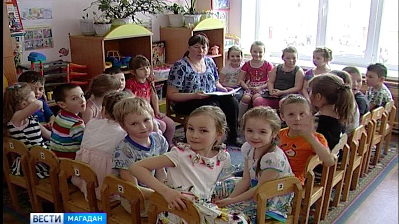 Детский сад компенсирующего вида: что это такое? виды детских садов