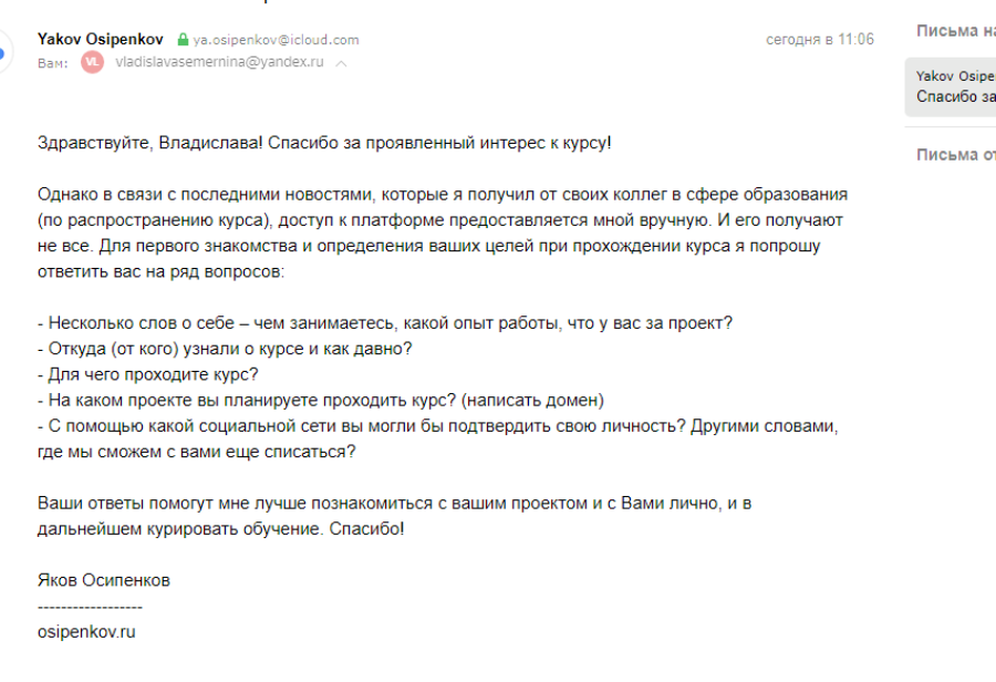 Как любить - wikihow