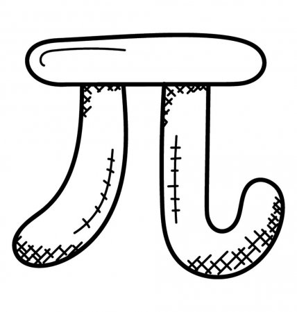 Математическая константа — википедия. что такое математическая константа