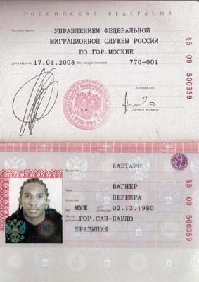 Код подразделения уфмс в паспорте: как узнать по справочнику коды паспортных столов   domosite.ru