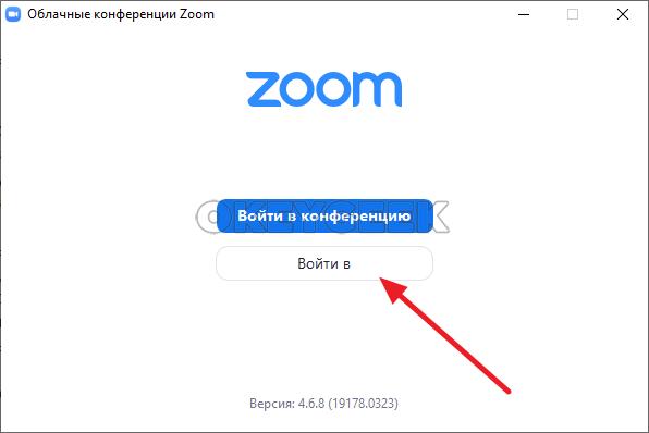 Для работы и любви. как пользоваться приложением zoom для видеоконференций