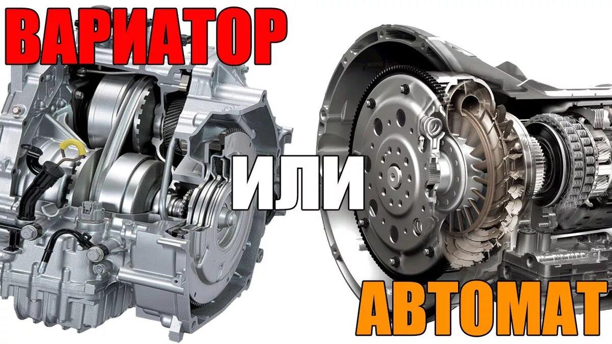 Чем плох и надежен ли вариатор: плюсы и минусы вариаторной коробки передач на авто, надежность и что такое cvt