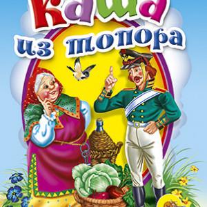 Тайный смысл русских сказок - сказка, сказки, русские сказки, смысл сказок