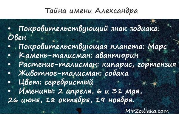 Саша (певица) — википедия. что такое саша (певица)