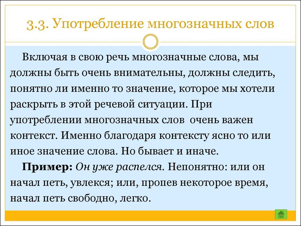 Дрын. определение, значение и употребление слова в современной речи