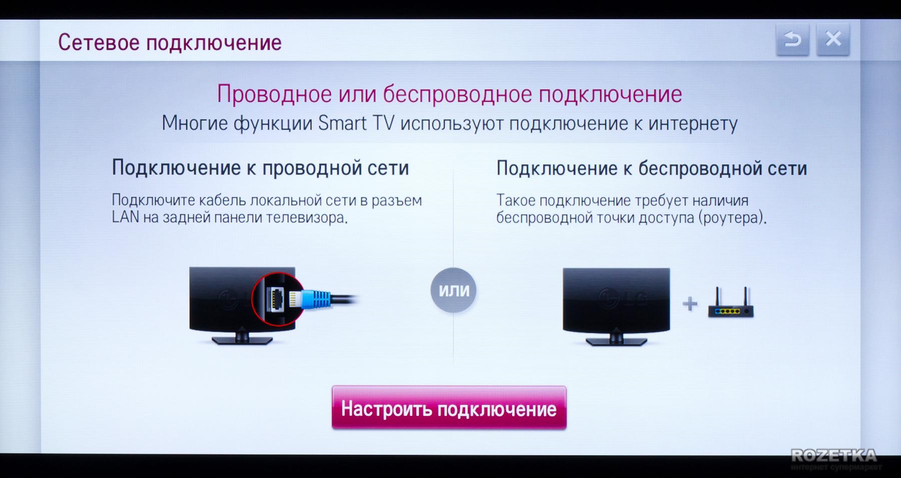 Wi-fi direct на телевизоре: что это такое и как подключить к нему телефон?