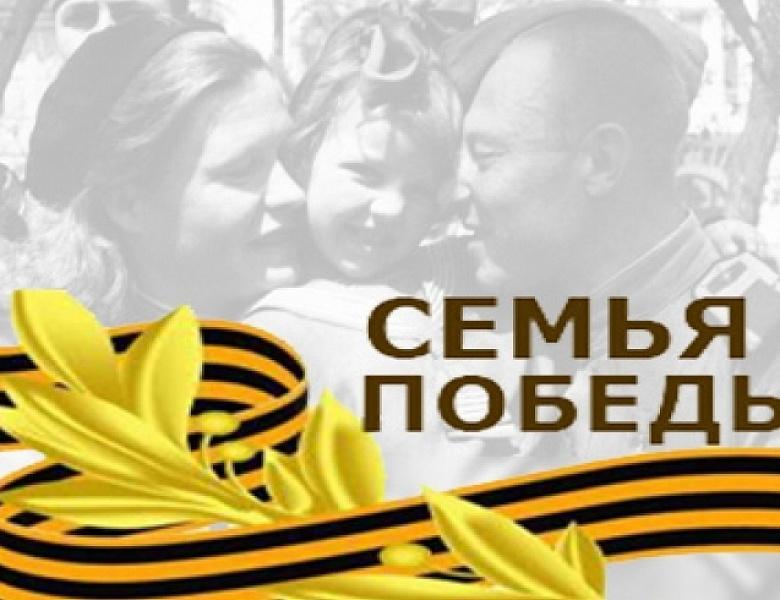 Отечество — вся россия