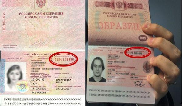Для чего нужны серия и номер паспорта и где они находятся?