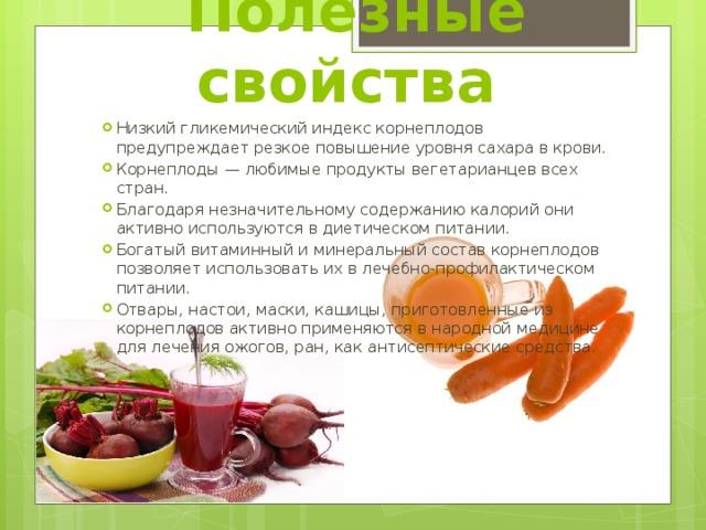 Морковь: что это такое, овощ или фрукт, корнеплод или нет, как выглядит на фото, где растет в открытом грунте на грядке и характеристика, история, род, описание