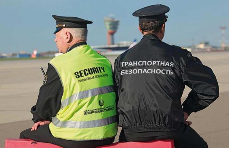 Зона транспортной безопасности: определение, понятие, классификация и выполнение приказа росжелдора от 28.07.2010 n 309