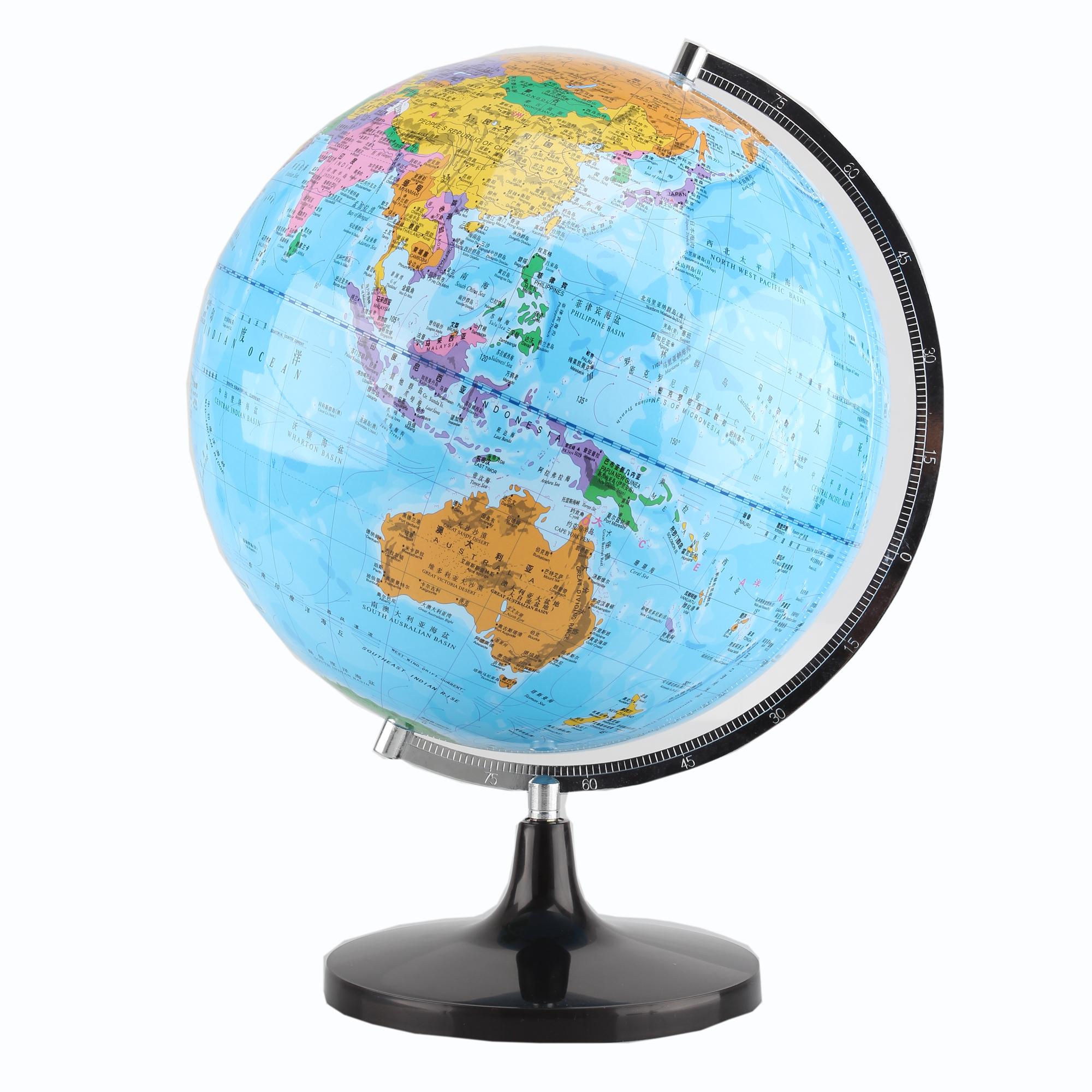 Глобус (сеть гипермаркетов) — википедия