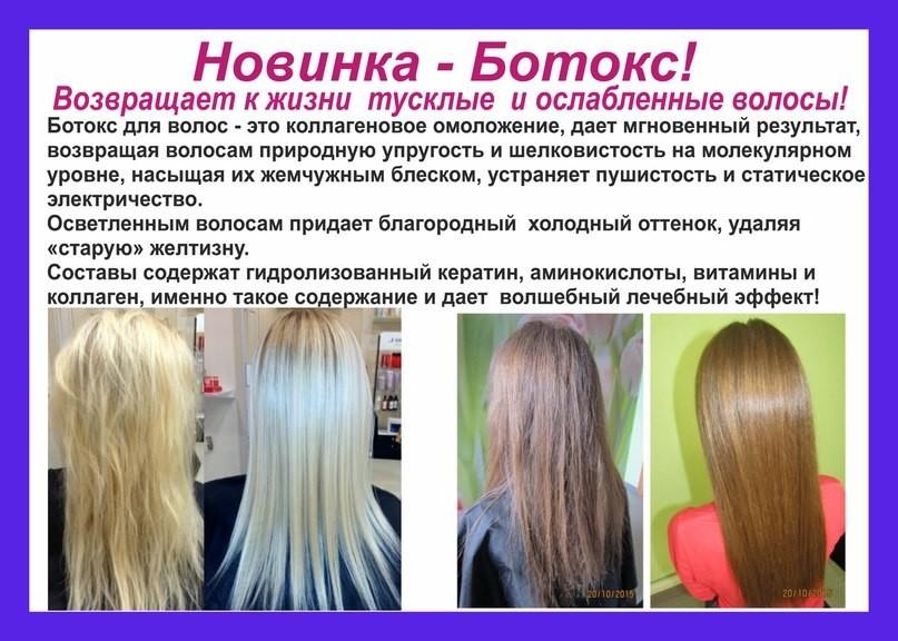 Что такое кератин - описание. свойства и польза для волос.