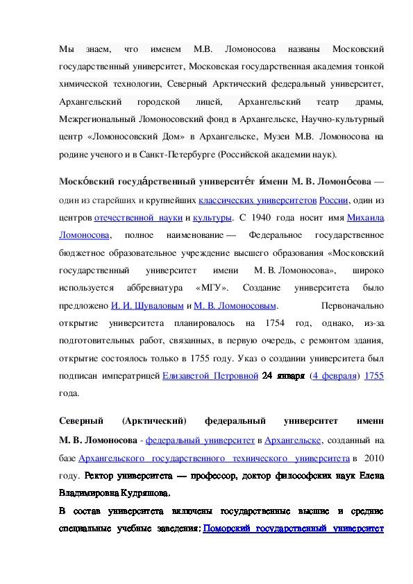 Что значит спб: расшифровка аббревиатуры, - новости, статьи и обзоры